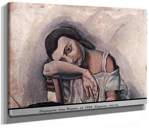 Portrait Of Anna Maria 1 By Salvador Dali