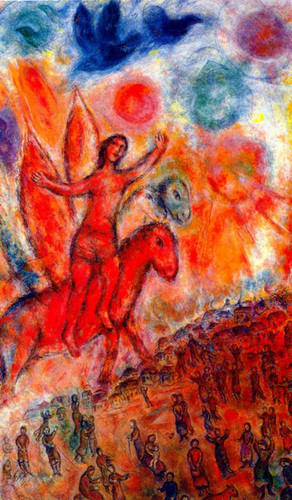 Phaeton 1977 By Marc Chagall Art Reproduction from Wanford