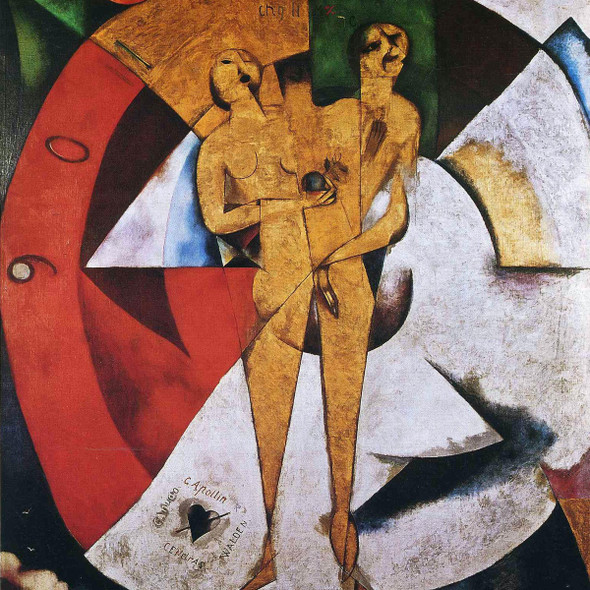 Adam And Eve 2 Legs by Marc Chagall Print