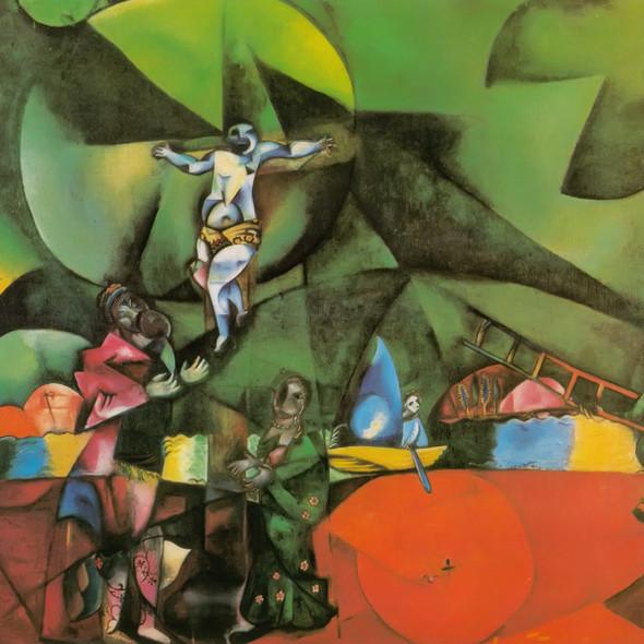 Golgotha by Marc Chagall Print