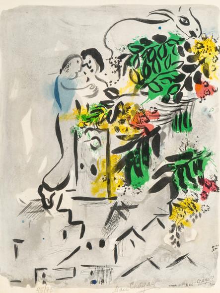 Affiche Pour La Ville De Vence 1954 by Marc Chagall Print
