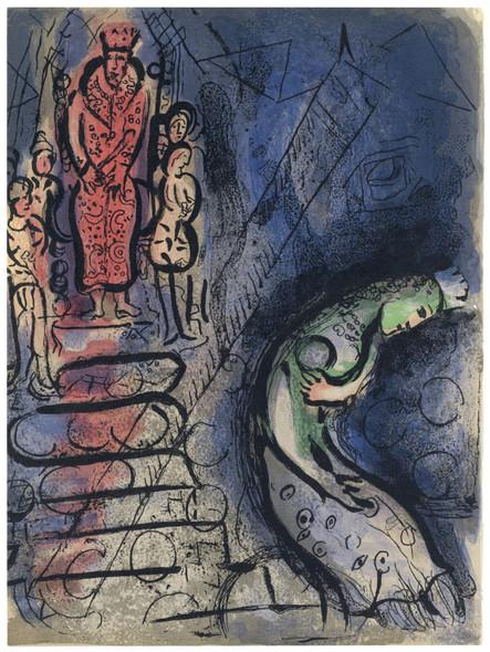 Ahasuerus Banishes Vashti by Marc Chagall Print