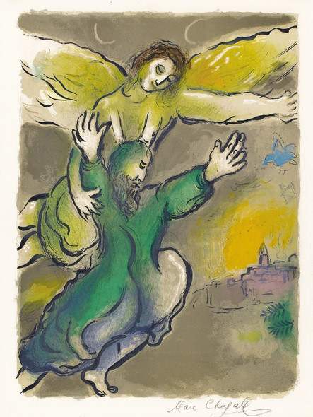 And Moses Beheld All The Work And Behold And They Had Done It As The Lord Has Commanded And Moses Blessed Them 1966 by Marc Chagall Print