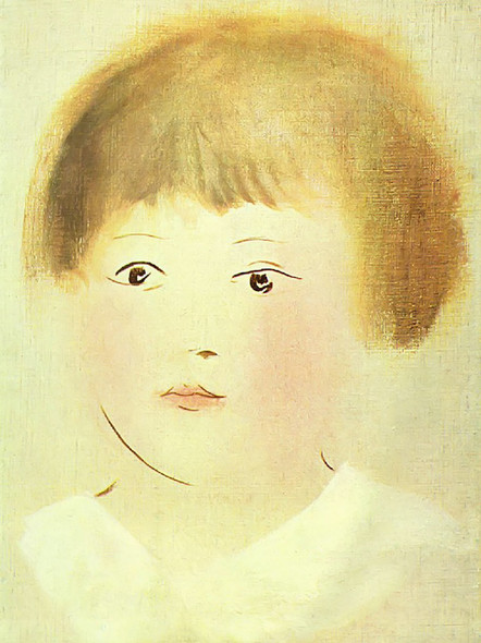 Artists Son 24x16 by Picasso Print
