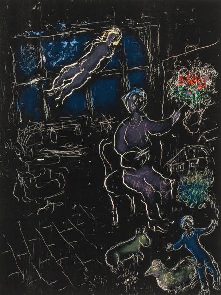 Atelier De Nuit 1980 by Marc Chagall Print