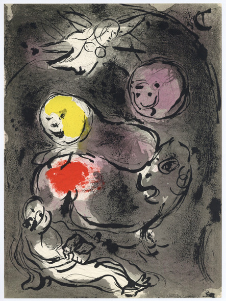 Daniel In The Lions Den by Marc Chagall Print