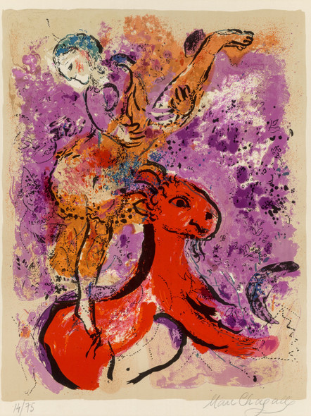 Lecuyere Au Cheval Rouge 1957 by Marc Chagall Print
