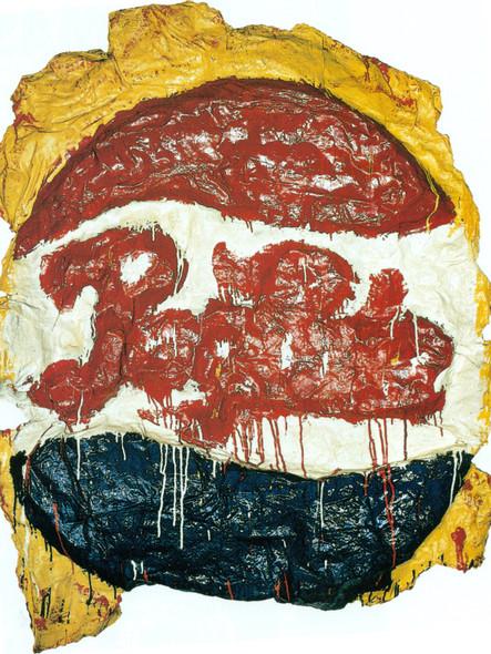 Pepsi Cola Sign by Claes Oldenburg Print