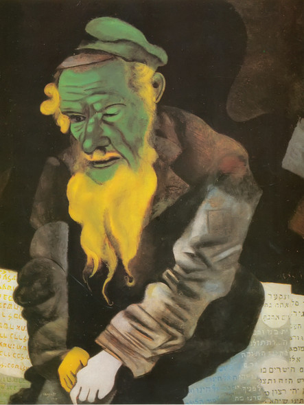 The Fiddler by Marc Chagall Print