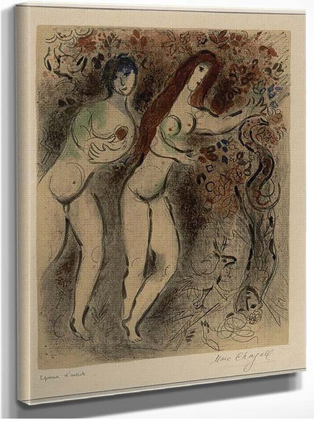 Adam And Eve With The Forbidden Fruit 1960 By Marc Chagall