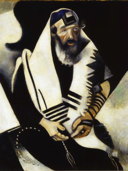 The Praying Jew By Marc Chagall by Marc Chagall Print