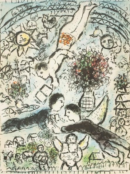 The Sky (Le Ciel) 1984 by Marc Chagall Print
