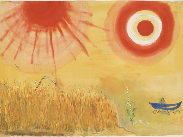 A Wheatfield On A Summers Afternoon by Marc Chagall Print
