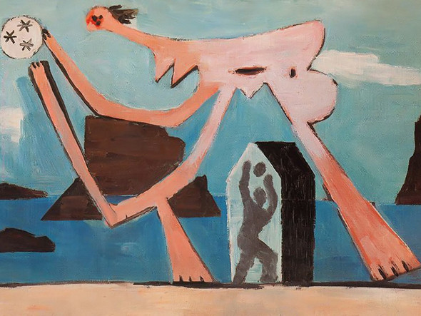 Ballplayers On The Beach 24x34 Museum Picasso Paris France by Picasso Print