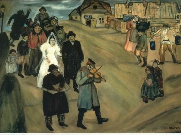 Russian Wedding by Marc Chagall Print