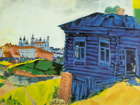 The Blue House by Marc Chagall Print