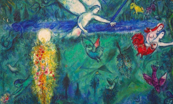 Adam Eve Expelled Chagall by Marc Chagall Print