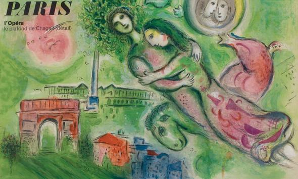 Paris Lopera 1965 by Marc Chagall Print