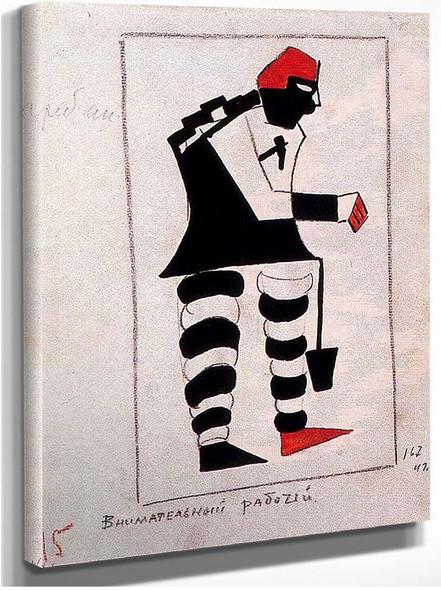 Attentive Worker 1913 By Kazimir Malevich