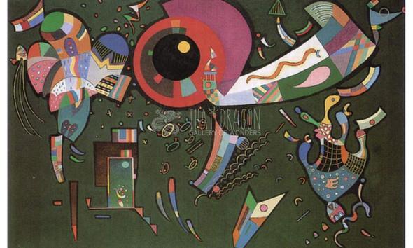 Around The Circle 1940 By Wassily Kandinsky
