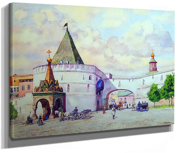 Barbara S Gate 1944 By Konstantin Yuon