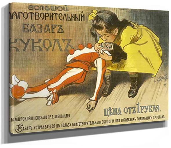Big Philanthropic Puppet Bazaar Sankt Petersburg 1899 By Leon Bakst