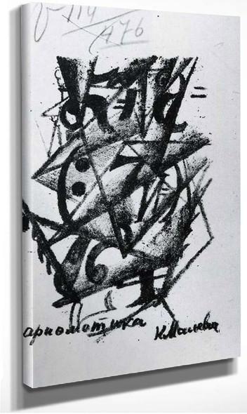 Arithmetics 1913 By Kazimir Malevich