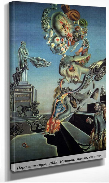 Playing In The Dark By Salvador Dali
