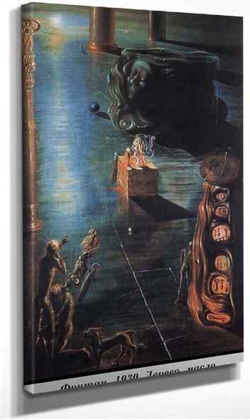 The Font By Salvador Dali