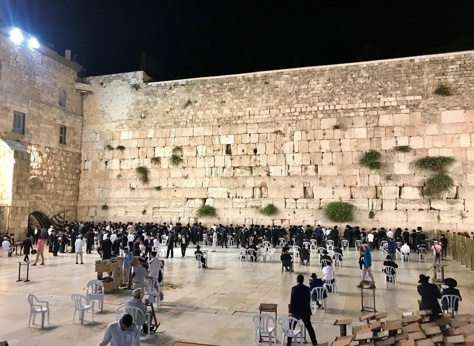 WPS: 12-Day Adventure to Israel & Jordan - DEPOSIT ONLY