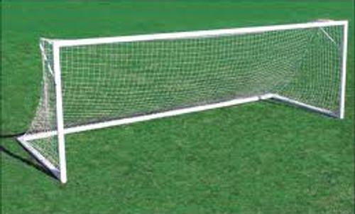 Kwik Goal Fusion Goals: 6.5' x 18.5' (PAIR)
