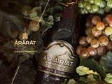 ARARAT BRANDY