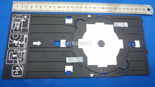 CD/DVD Tray Epson R200 R210 R220,R230,R300 300M R310 R320 R340,R350