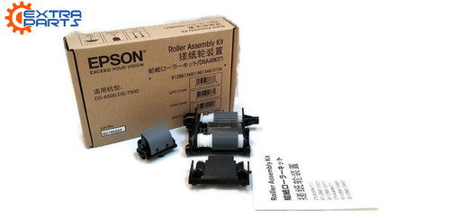 B12B813481 B8134810136 Epson Roller Assy Kit for WorkForce DS-7500 DS-6500 Document Scanners GENUINE