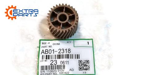 Ricoh AB012318 (AB01-2318) Idler Gear