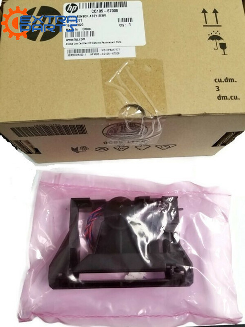 CQ105-67008 Media sensor assembly - For the Designjet T7100  T7200 printer series