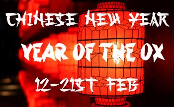 Chinese-New-Year-2021