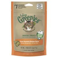 Greenies Feline Dental Treats Oven Roasted Chicken 71g