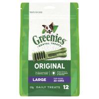 Greenies Mega Treat-Pak Large (22 - 45 kg) 12's 510g