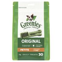 Greenies Mega Treat-Pak Petite (7 - 11 kg) 30's 510g