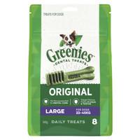 Greenies Treat-Pak Large (22 - 45 kg) 8's 340g