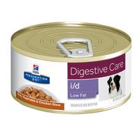 Hills Prescription Diet Canine Digestive Care I/D Low Fat 156G x 24