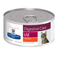 Hills Prescription Diet Feline Digestive Care I/D 156G X 24