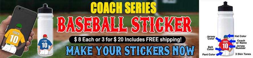 coach-series-banner.jpg