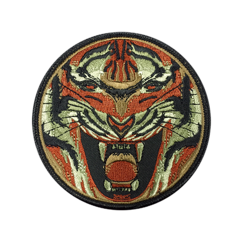 Camo Tiger Patch by Seventh.Ink