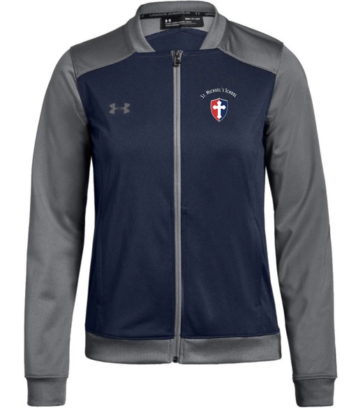 "Ladies Challenger II Track Jacket: ""SHIELD"" or ""KNIGHT"" {colors: black, navy, gray}"
