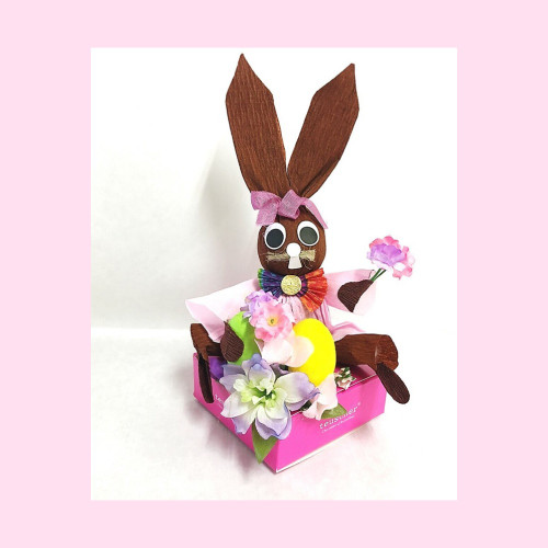 Easter Bunny Box of 6 pc