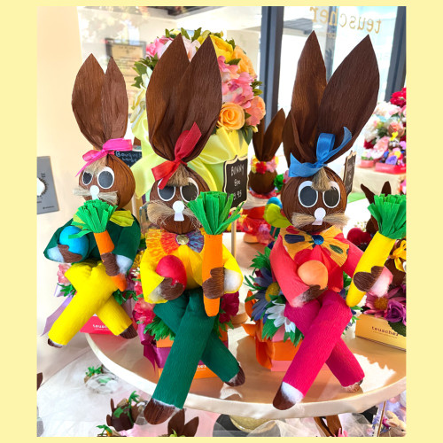 Easter Bunny  8 pc