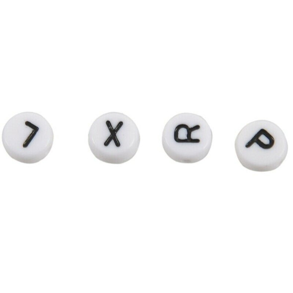 1000 White Mixed Letter/ Alphabet Acrylic Beads 7mm(1/4 inch) V6R6