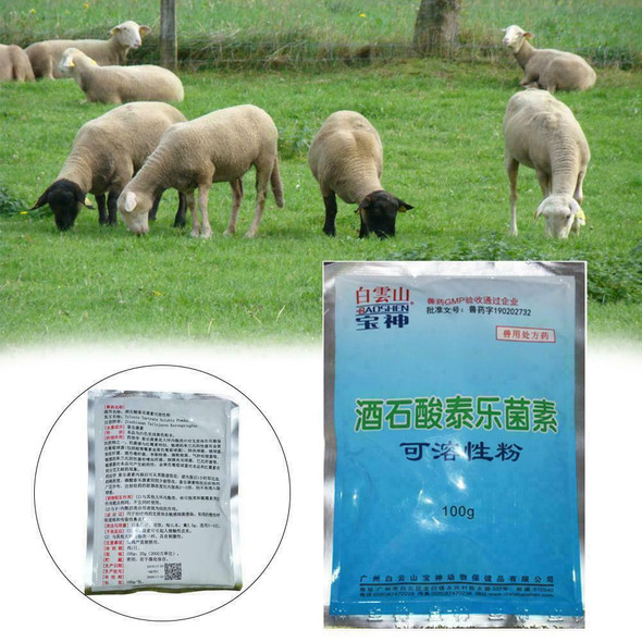 Tylosin Tartrate Soluble Powder 100g FOR poultr Respiratory tract infection Y5B6